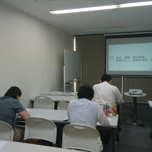 名古屋勉強会「横断整理」