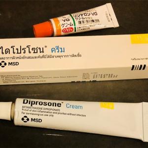 アトピー必見!タイで買えるリンデロンVGクリームと同じ成分の薬