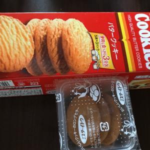 久しぶりに食べたくなって買ったお菓子