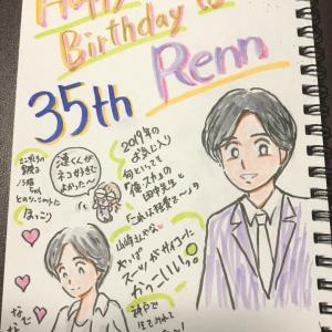 Happy Birthday to RENN!!!