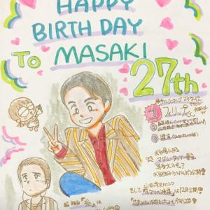 Happy Birthday To MASAKI