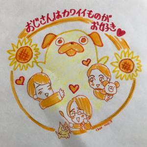 """関西版""""桐山漣情報"""""""