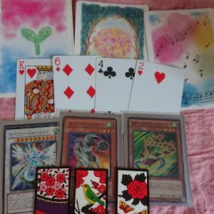 【残4名】カードセッションモニター募集