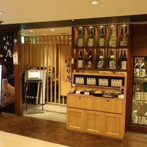 ★東京駅八重洲北口 「いろり庵」 で日本酒とそばを楽しむ!