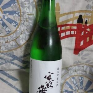 ★三重「寒紅梅 純米吟醸原酒 prototype-N」をテイスティング