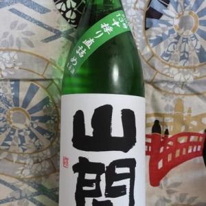 ★新潟「山間13号 純米吟醸無濾過生原酒」をテイスティング!