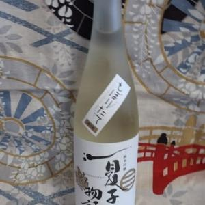 マンガ「夏子の酒」の蔵★新潟「夏子物語 純米吟醸 しぼりたて生酒」をテイスティング!
