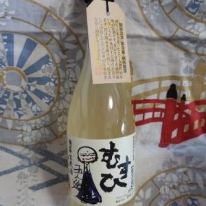 ★日本酒の概念をくつがえす 千葉「発芽玄米酒むすひ」をテイスティング!