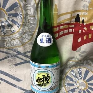 戦後初の全量純米蔵!★埼玉「神亀 純米酒 生酒」をテイスティング!