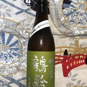 ★新潟 『鶴齢 美山錦 特別純米生原酒 令和1年度醸造』 を呑みました!