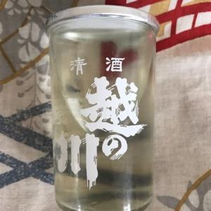 ★安い旨酒を探す!【カップ酒呑み比べ】その32.「越の川」