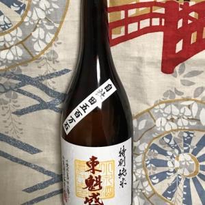 ★コスパ最強!千葉「東魁盛(とうかいざかり)特別純米 瓶火入れ」を呑みました!