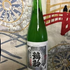 ★新潟 『鶴齢 にごり 純米生原酒 』 を呑みました!