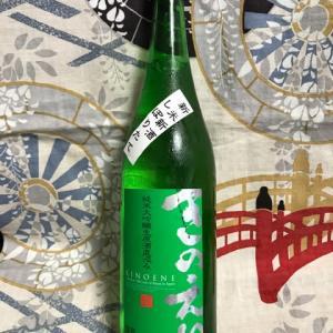 ★千葉県「甲子 純米大吟醸生原酒 直汲み」を呑みました!
