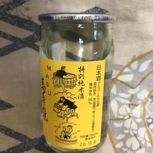 ★安い旨酒を探す!【カップ酒呑み比べ】その43.「萬寿鏡 特別純米酒」
