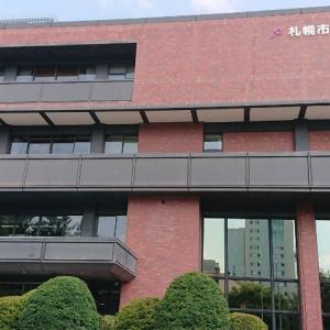 学会参加レポート 第43回日本遺伝カウンセリング学会