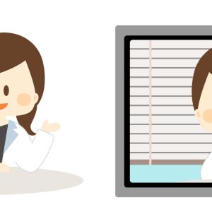 【お知らせ】10月からのオンライン診療のシステムの変更とご予約につきまして
