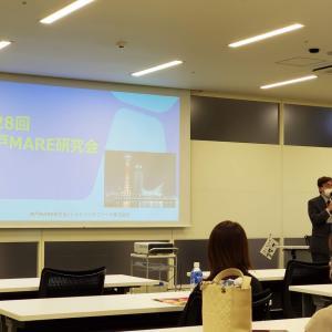 生殖医療の最先端の研究会を神戸で 第28回神戸MARE研究会 参加レポート