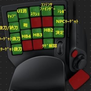 FF14日記 15話 「マウスキーボードにして10日目くらい」