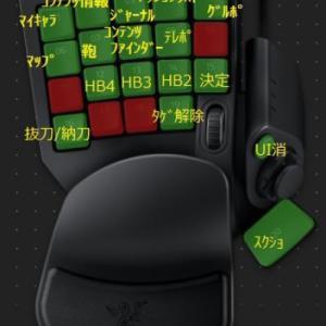 FF14日記 18 話 「マウスキーボードにして1ヶ月半くらい」