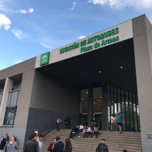 【スペイン】セビージャからコルドバへのバス切符購入方法を紹介!