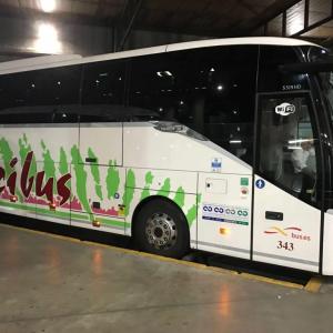 【スペイン】マドリード-セビージャ間を片道6時間以上のバス移動を夜行と日中で往復で利用してみた!