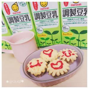 バレンタイン×調製豆乳٩(*´◒`*)۶♡
