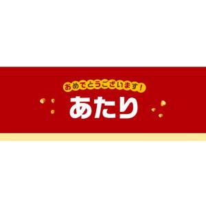 今当たり!!とカルピス×テンタメ\( ¨̮ )/❤
