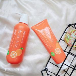植物生まれのオレンジ地肌シャンプーN・オレンジ果汁トリートメントN