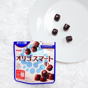 罪悪感感じない!美味しいオリゴスマートマイルドビターチョコレートパウチ
