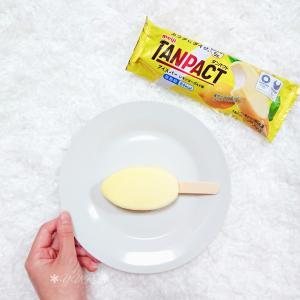 低脂肪低カロリー♡明治TANPACTアイスバーレモンヨーグルト味