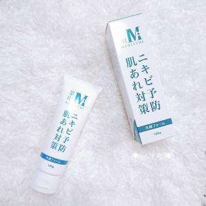MEDISTHE 薬用 ニキビ洗顔♡