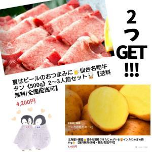 実質80%OFF!!お肉と野菜をGET(⁎˃ᴗ˂⁎)♡