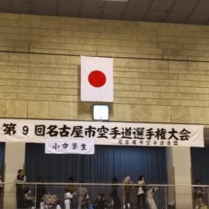 名古屋市小中学生大会