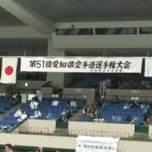 愛知県空手道選手権大会