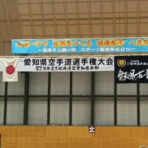 松涛連盟愛知県大会