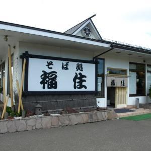 そば処福住 苫小牧店 その4(そばとっぱち丼)