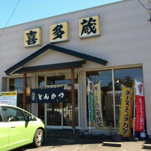 とんかつの喜多蔵 その30 (ロースカツ御膳)
