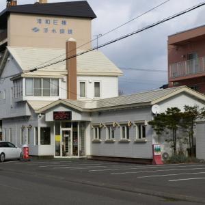 プチレストラン 葡麗紅 その25(ハンバーグカレー)