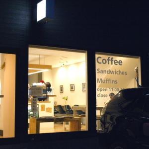 おうちコーヒー その11 (ホットチョコレート)