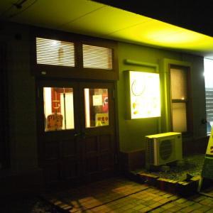キッチン ウフロワ その6(オムカツカレー)