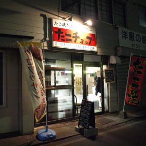 たこチョップ 美園店(たこ焼き・パキスタンカレー・クロワッサンたい焼き)