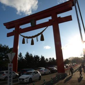 樽前山神社と初詣 2020