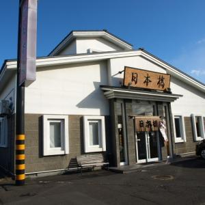 日本橋 その90(寿司コース・ななかまど)