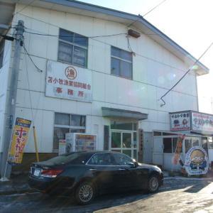 マルトマ食堂 その90(醤油ラーメン)