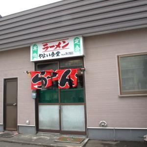 やよい食堂 その3(カツカレー)