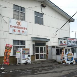 マルトマ食堂 その91(あんかけ焼きそば)