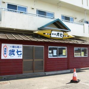 喰い処 弐七 その17 (カツカレー定食)