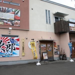 地魚・活魚・炉端焼 魚次郎 その10 (釧路流!ザンギ定食)