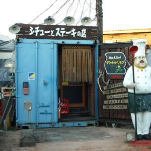 シチューとステーキの店 ダン・ドゥ・リヨン その18 (鹿サイコロカレー)